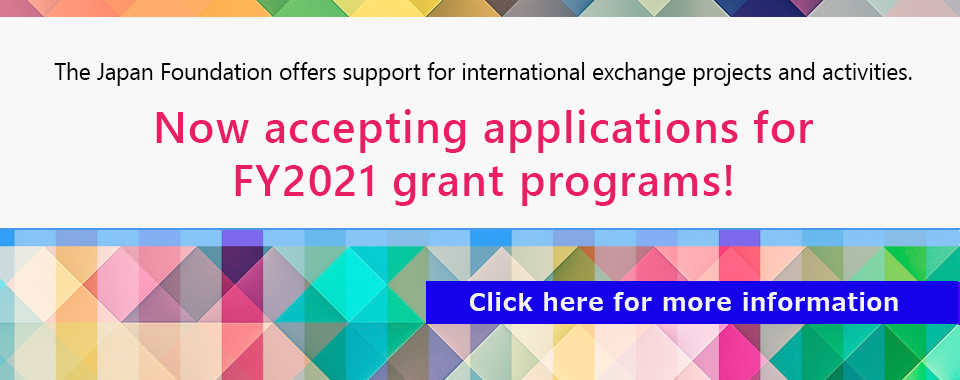 Now accepting applications for FY2021 grant programs. link to Program Guidelines
