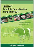 Cover of Food and Agriculture Group: Agriculture in the 21st Century