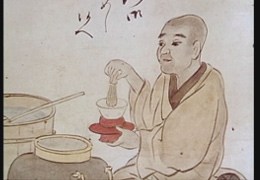 The Sprit of Tea: Sen no Rikyu