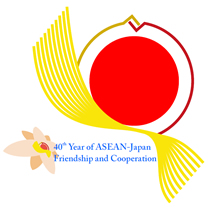 40th Year of ASEAN-Japan Friendship and Cooperation(2013)