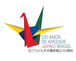 The 120th Anniversary of Diplomatic Relations between Japan and Brazil (2015): logo