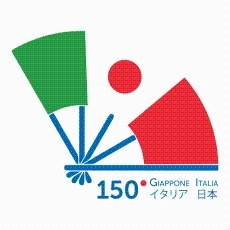 The 150th Anniversary of Diplomatic Relations between Italy and Japan (2016): logo