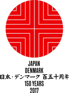 The 150th Anniversary of Japan-Denmark Diplomatic Relations (2017): logo