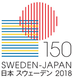 The 150th Anniversary of Japan-Sweden Diplomatic Relations in 2018: logo