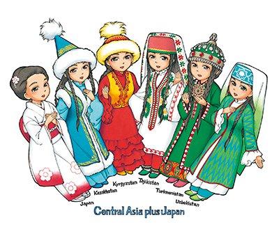 国際交流基金 - 中央アジア公開...