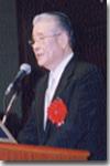 Photo of Professor Ikuo Hirayama 1