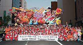 Photo of participants of Junior Global Training School