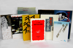 Image of books written by Levy Hideo
