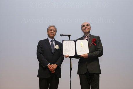 2011年度国際交流基金賞 報告