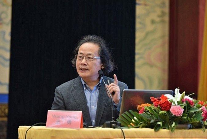 王 勇(浙江工商大学東亜研究院院長/教授)の写真