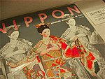 Installation image of Exhibition of the pictorial Nippon 2