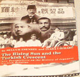 Cover of The Rising Sun and the Turkish Crescent
