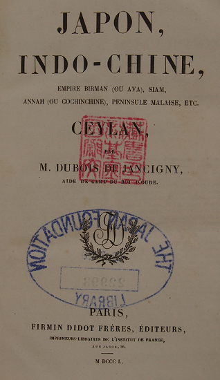 "Cover of ""Japon,  Indo-chine, Empire Birman (ou Ava), Siam, Annam (ou Cochinchine), Péninsule  Malaise, etc., Ceylan,"""