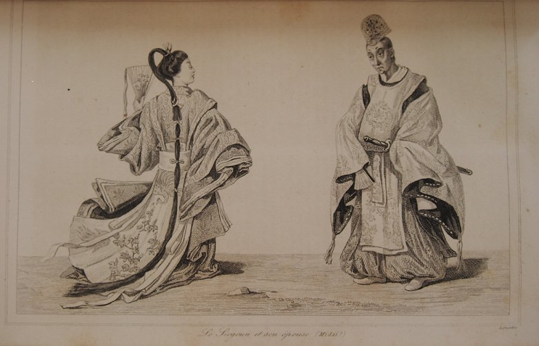 "Image of ""Japon,  Indo-chine, Empire Birman (ou Ava), Siam, Annam (ou Cochinchine), Péninsule  Malaise, etc., Ceylan,"""