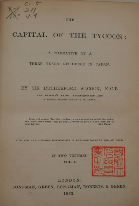 "Cover of ""The capital of the Tycoon: a narrative of a three years'' residence in Japan"""