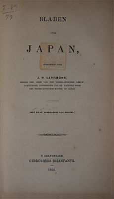 Cover of Voyage of Bladen over Japan