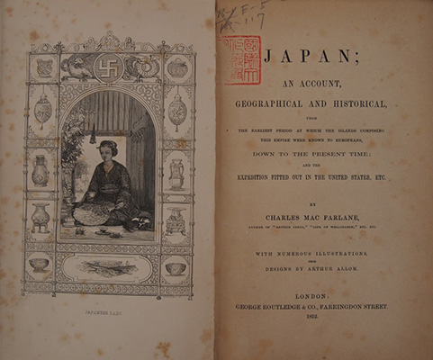 frontispiece and title page of Japan: an account, geographical and historical