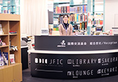 Photo of JFIC Library entrance