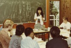 Photo of Training Programs for overseas teachers of the Japanese Language (1981)