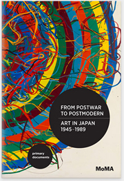 Cover of From Postwar to Postmodern, Art in Japan 1945-1989