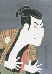 Ukiyoe by Sharaku titled Otani Oniji III as the Servant Edohei