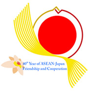 Logo of 41th year of ASEAN-Japan Friendship and Cooperation
