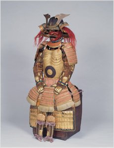 Photo of Armor of Murai Nagayori