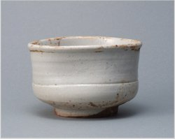 Tea Bowl Goshomaru