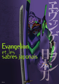 Poster for Exhibition: Evangelion and Japanese Swords