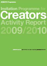 "JENESYS Programme ""Invitation Progarmme for Creators""