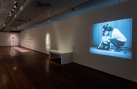 Photo of Installation View 6