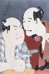 Ukiyoe by Sharaku titled Nakajima Wadaemon as Bodara Chozaemon, and Nakamura Konozo as Gon of the Kanagawa-ya