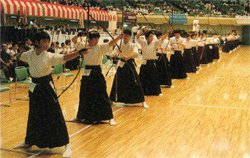 Image picture of kyudo