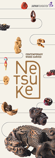 Banner of Contemporary Wood-Carved Netsuke