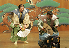 Photo of Shigeyama Kyogen 1