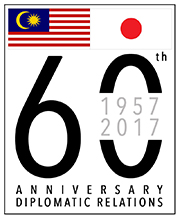 Logo of 60th anniversary of Malaysia-Japan diplomatic relations