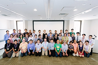Photo: The participants of Summer Institute 2016