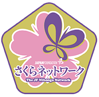 """SAKURA Network"" sticker"