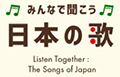 Image of Listen Together : The Songs of Japan