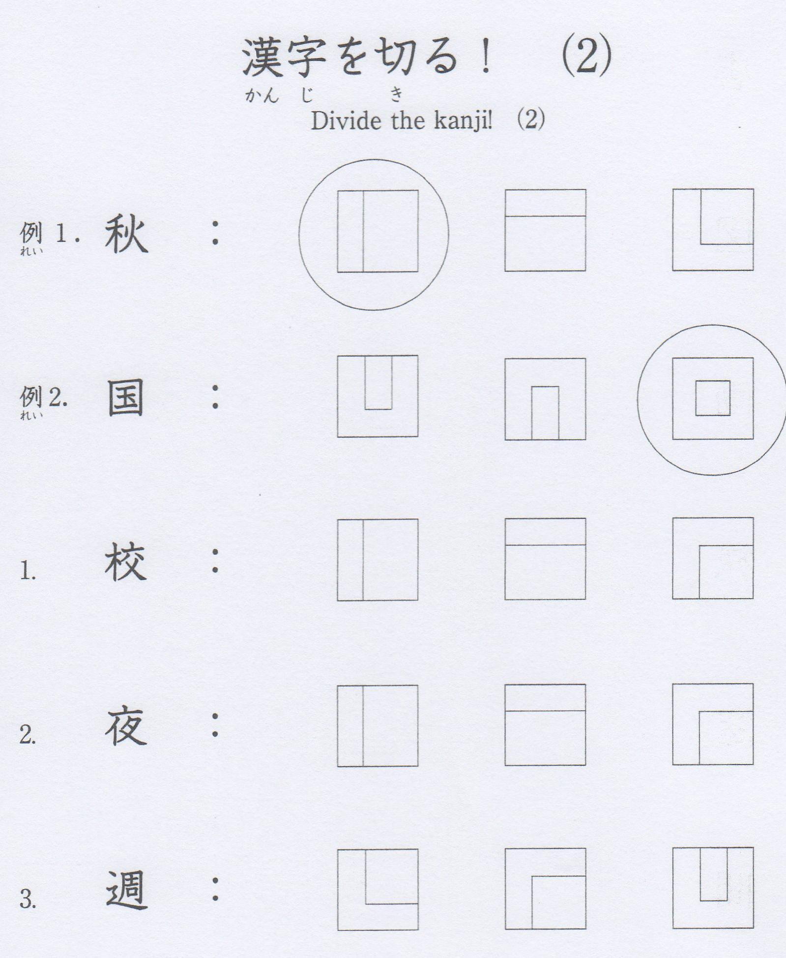 国際交流基金 日本語教育通信 日本語の教え方 イロハ 第13回