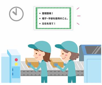 国際交流基金 - 日本語教育通信 ...