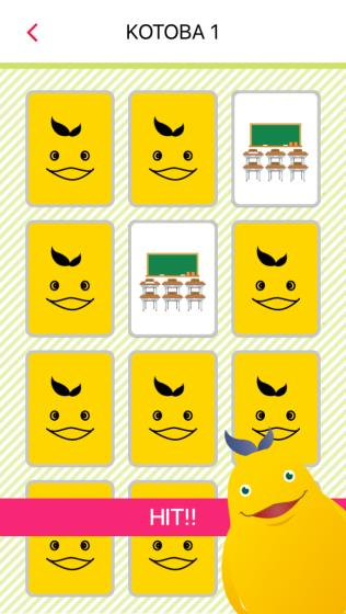 国際交流基金— 日本語教育通信 日本語教育ニュース やってみよう ...