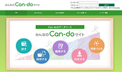 Image of Newly Redesigned 'Minna no Can-do' Website Released!