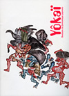 Cover of exhibition catalog: YOKaI-- Bestiary of the Japanese Fantastic