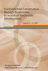 Cover image of Environmental Conservation through Biodiversity: In Search of Sustainable Development