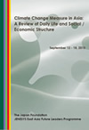Cover image of Climate Change Measure in Asia:A Review of Daily Life and Social / Economic Structure