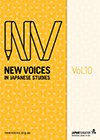 Cover image of New Voices in Japanese Studies vol.9