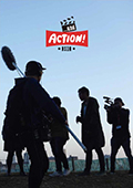 Cover image of The Report of ...and Action! Asia: Exchange Program for Students in Film Studies