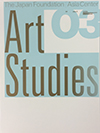 "Cover image of The Japan Foundation Asia Center: Art Studies 3 Anthology ""Shaping the History of Art in Southeast Asia"""